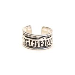 Ring Om namah Shivaya
