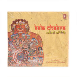 Kala Chakra – Wheel of Life by Kichaa Man Chitrakar CD